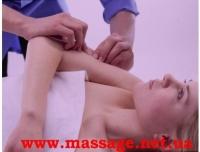 Классика массажа 1