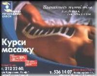 Киевский фотоальбом